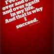 I've Failed To Succeed Quote