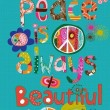 Peace Is Always Beautiful Quote