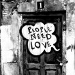 People Need Love Quote