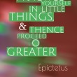 Practice Yourself Quote